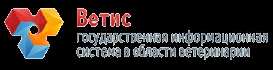 Меркурий Россельхознадзор неофициальный сайт, вход в личный кабинет mercury.vetrf.ru